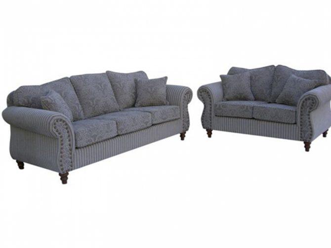 Kido Sofa
